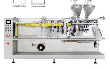30 գ փոշի տոպրակ հորիզոնական ձեւը լրացնել եւ կնքել փաթեթավորման մեքենա