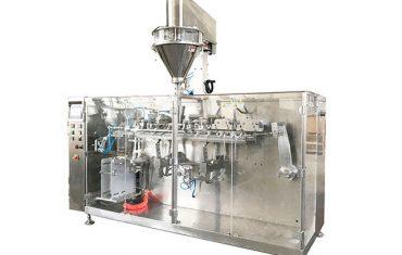 ավտոմատ հորիզոնական նախընտրական փոշի փաթեթավորման մեքենա
