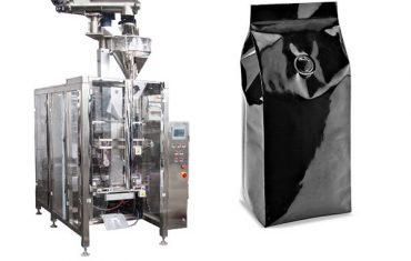 250 գ սուրճի փոշի փաթեթավորման մեքենա