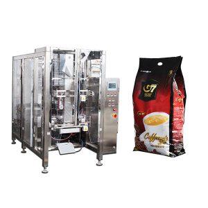 Սուրճի Quad bag ձեւը Լրացրեք կնքումը փաթեթավորման մեքենա