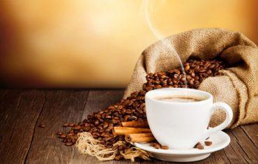 Սուրճ եւ թեյ