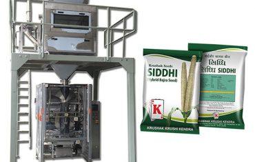 լվացքի փոշի փոշի փաթեթավորման մեքենա