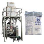 լիովին ավտոմատացված հատիկի մասնիկի սննդի բրնձի փաթեթավորման մեքենա