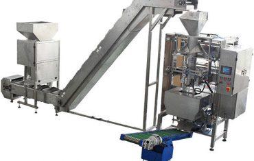 100 գ-5 կգ բրնձի ընկույզներ լոբի վակուումային փաթեթավորման մեքենա