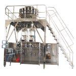 հորիզոնական նախնական պատրաստված փաթեթավորման մեքենա `բազմաշերտ ժայռերի միջոցով