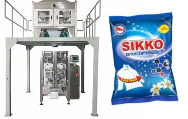 100 գ-5 կգ լվացքի փոշի փաթեթավորման մեքենա