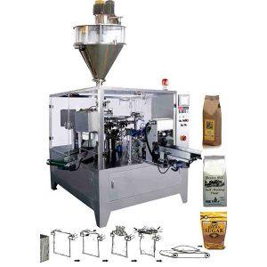ամբողջական ավտոմատ փոշի փաթեթավորման մեքենաներ